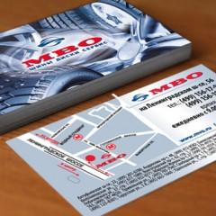 МВО. Визитки для техцентров. Печать 4+4. 350 гр. MaxiGloss. Ламинация глянцевая и матовая