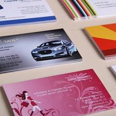 Визитные карточки в ассортименте
