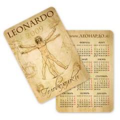 Головоломки Леонардо. Карманный календарь. Матовая ламинация 125 мкр.