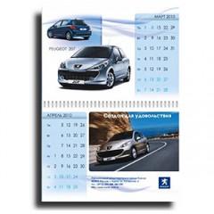 Peugeot. Перекидной календарь А5 с креплением на пикколо. Альбомный
