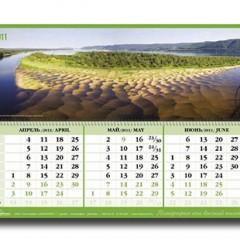 Аэкс. Перекидной календарь нестандартного размера. Крепление пикколо.