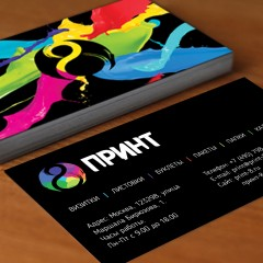 Типография ПРИНТ-8. Корпоративные визитки. Печать 4+4. 350 гр. MaxiGloss. Матовая ламинация.