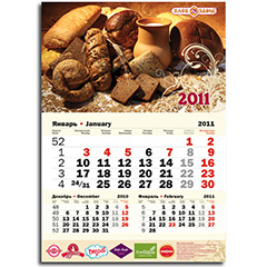 Квартальные календари 3 в 1